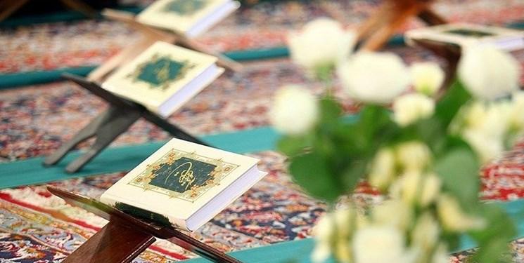 مراسم جزءخوانی قرآن کریم در محلههای کرمانشاه برگزار شد
