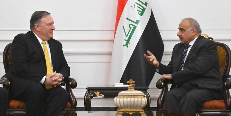 منبع عراقی: فشارهای آمریکا ما را به سمت روسیه متمایل میکند
