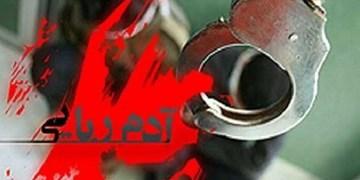 رهایی گروگان از چنگال آدمرباها در تبریز