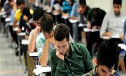 فارس من| نگرانی دانشجویان از امتحان حضوری در دانشگاه ها/ شرایط فراهم نباشد امتحانات پایان ترم حضوری نیست