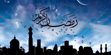 دعای روز بیستوسوم ماه رمضان/ از گناهان شستوشویم ده