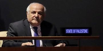 نامه هشدارآمیز نماینده دائم فلسطین به سازمان ملل