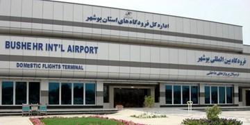 پروازهای فرودگاه بوشهر لغو شد