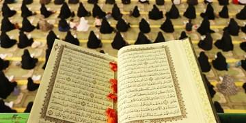 توصیههای ترویج فرهنگ قرآنی؛ از لزوم توجه بیشتر مسئولان تا تولید برنامههای قرآنی در صدا و سیمای کهگیلویه و بویراحمد