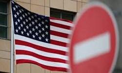 کارفرمایان آمریکایی در ماه ژوئن هم صدها هزار نفر را اخراج کردند