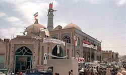برگزاری برنامههای سالروز آزادسازی خرمشهر با شعار «ما پیروزیم»