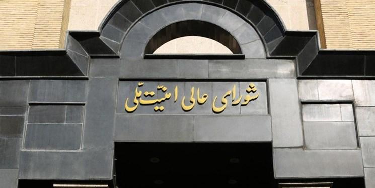 دبیرخانه شورای عالی امنیت ملی: طرح مجلس، مصوبه شورای عالی بود