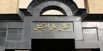 دبیرخانه شورای عالی امنیت ملی:  قانون اقدام راهبردی برای رفع تحریمها مسئله خاصی به زیان مصالح ملی ایجاد نمیکند