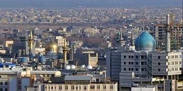 کیفیت هوای 3 منطقه مشهد در شرایط پاک قرار گرفت