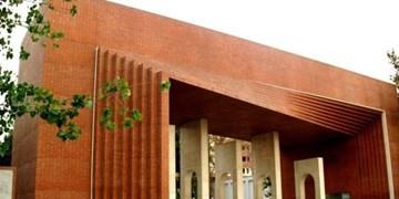 شیوه ارزیابی نیمسال جاری در دانشگاه شریف اعلام شد/ نمره دهی عددی بین صفر تا بیست