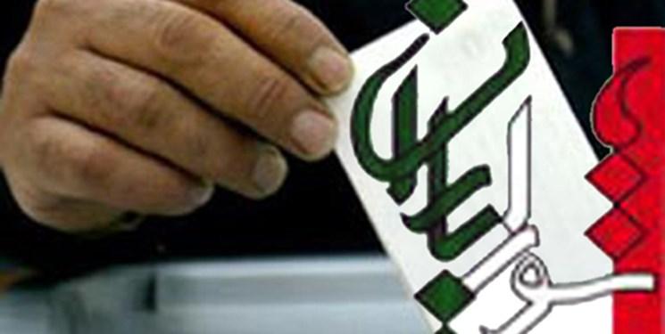 13980222000241 Test PhotoN - ارسال لایحه شورایاری ها به مجلس/آیا انتخابات شورایاری ها برگزار می شود؟