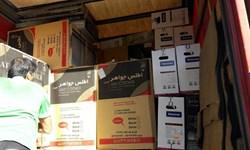 کمک ۳۵۰ میلیونی واحدهای صنعتی و اصناف خراسانجنوبی به سیلزدگان
