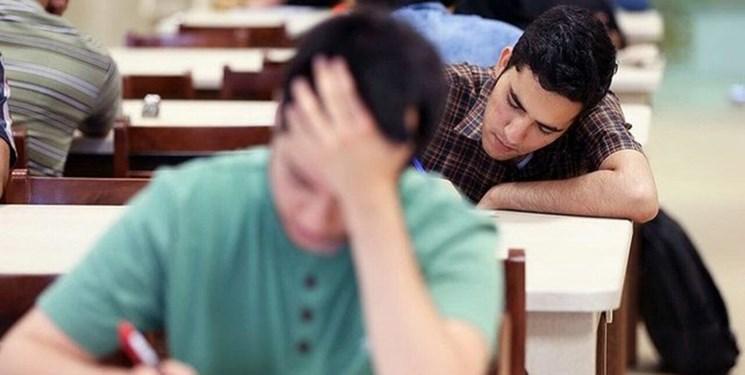 دلنگرانی دانشآموزان نسبت به امتحانات پایان سال/ مسؤولان آموزش و پرورش: نگران نباشید