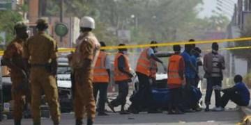 حمله مسلحانه به کلیسایی در بورکینافاسو