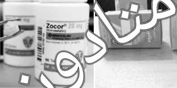 «متادون» و «ترامادول» بیشترین مسمومیت را  ایجاد کردهاند