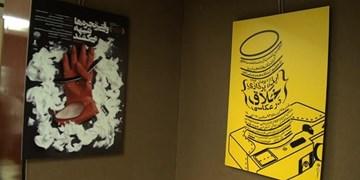 نمایشگاه طراحان گرافیست ایران و جهان در سقز گشایش یافت