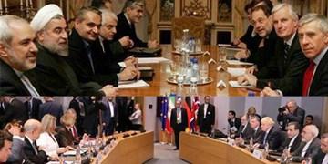 آقای رئیسجمهور! آقای ظریف! تلک اذاً قسمه ضیزی