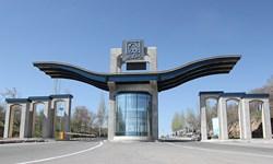ششمین کارگاه رتبهبندی دانشگاههای یوآی گرین متریک در زنجان برگزار میشود