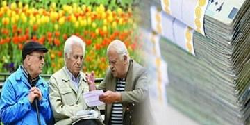 عیدی بازنشستگان تامین اجتماعی پرداخت شد
