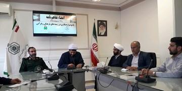 انعقاد تفاهمنامه همکاری اوقاف با حفظ آثار دفاع مقدس گلستان