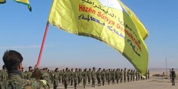 عقبنشینی کُردهای تحت حمایت آمریکا: آماده مذاکره با دمشق هستیم