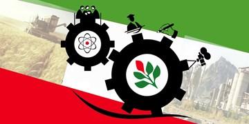 وزارت راهوشهرسازی، متولی پروژههای اقتصاد مقاومتی لرستان/مشاور وزیر: جزئیات پروژهها را به ما اعلام نکردهاند