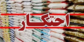 کشف 40 تن برنج احتکار شده در شهرستان اردکان