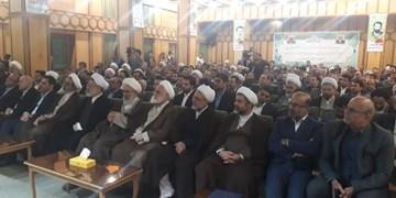 مراسم معارفه رئیس کل دادگستری مازندران برگزار شد