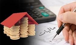 اعلام آخرین مهلت تسلیم اظهارنامه مالیاتی در قشم