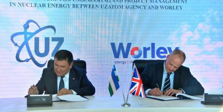ازبکستان و هلند مرکز مهندسی انرژی اتمی ایجاد میکنند