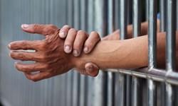 چشم امید زندانیان بدهکار «مهریه» و «دیه» به دستان خیرین