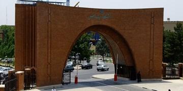 اسامی مشمولان تسهیلات دانشجویی بنیاد ملی نخبگان اعلام شد