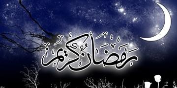 از خطاهایم بگذر/دعای روز چهاردهم ماه مبارک رمضان+صوت