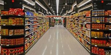 فروشگاههای زنجیرهای از عوامل بی ثباتی قیمت کالاها هستند