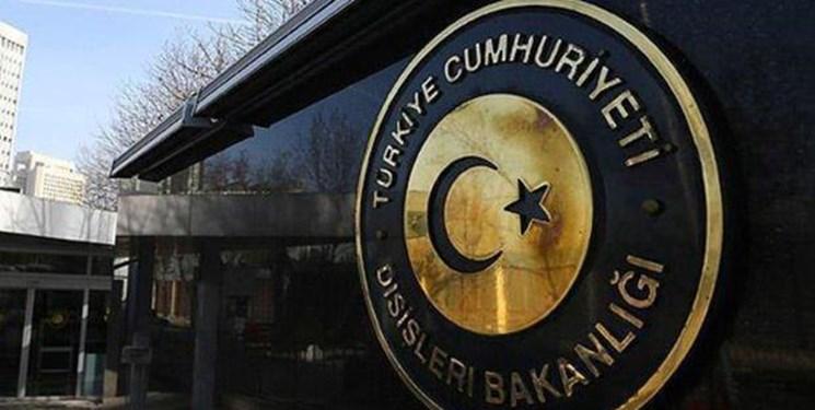 وزارت خارجه ترکیه، ترور شهید «فخریزاده» را محکوم کرد