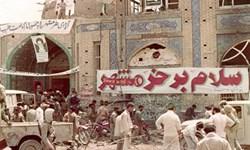فتح خرمشهرآغاز تحول بنیادی و خودباوری ملت ایران بود