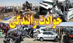 4 کشته به دلیل آتشسوزی ناشی از تصادف در زنجان