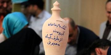 6794 زندانی غیرعمد در 11 ماهه نخست سال 99 آزاد شدند/ پیشتازی اصفهانیها در آزادیهای ویژه ماه رمضان