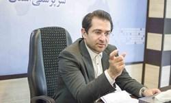 احتمال تاخیر در برگزاری رویداد گردشگری کرمانشاه ۲۰۲۰/ بهدنبال ثبت جهانی محور ساسانی هستیم