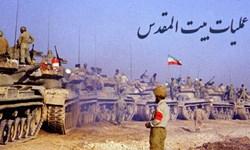 عملیات «بیتالمقدس» برگ برنده ایران تا همیشه تاریخ