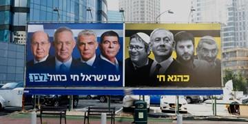 فرصت روبهپایان نتانیاهو برای تشکیل کابینه؛ آیا نتانیاهو ساقط میشود؟