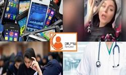 ساسی، موبایل و کنکور؛ پیگیری سوژههای مردمی «فارس من» در هفته گذشته
