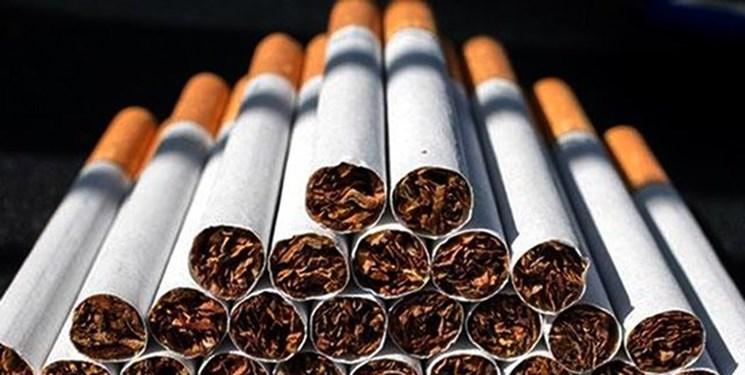 کاهش 47 درصدی صادرات سیگار طی 8 ماهه/ درآمد دخانی خزانه رشد کرد