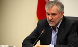 تدبیر زندان مرکزی اصفهان برای مقابله با کرونا