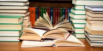 نهمین جشنواره کتابخوانی رضوی در فسا
