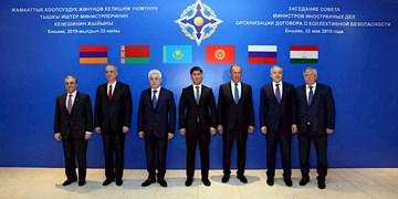 آغاز به کار نشست وزرای خارجه سازمانپیمان امنیت جمعی در «بیشکک»