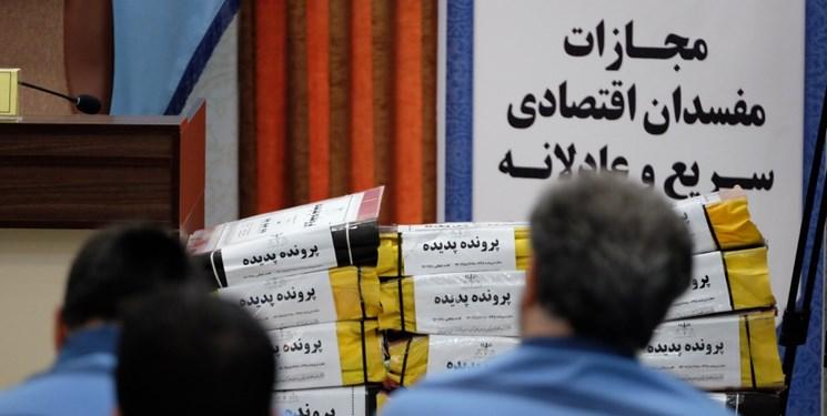 یازدهمین جلسه دادگاه «پدیده» در مشهد برگزار شد