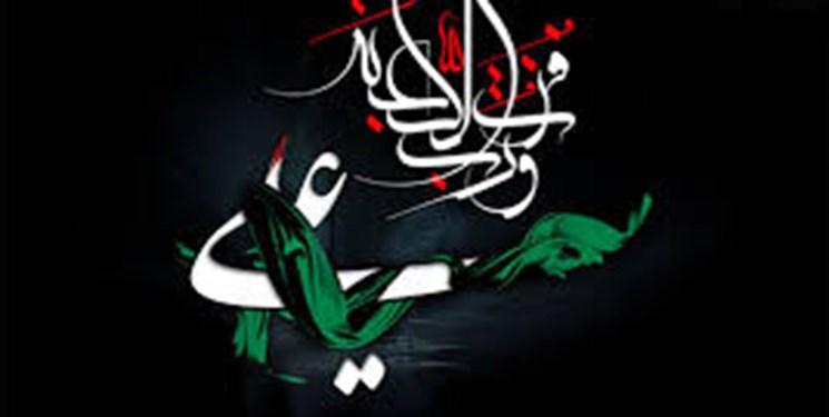 امام علی (ع) فرودست نبود بلکه سطح زندگیاش را همطراز با ضعیفترین مردم کرده بود