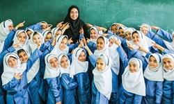 اجازه تدریس معلم آقا به دانشآموزان دختر داده نمیشود