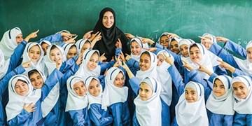 چگونه میتوان معلم شد؟/ قواعد معلمی در ایران
